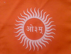 Aum- The Symbol of Arya Samaj.jpg