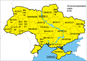 Vehicle registration plates of Ukraine - Map of registration codes