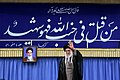 Ayatollah Ali Khamenei delivers speech in Imam Khomeini Hosseinieh on Mina stampede anniversary 08.jpg