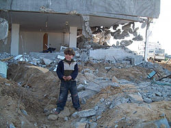 House in Azbet, Jabalia, destroyed by Israel in 2009
