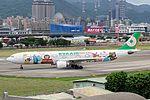 B-16333 Airbus A330-302X EVA Air (29133362583).jpg