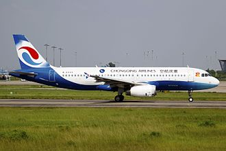 Chongqing Airlines - A Chongqing Airlines Airbus A320 in standard livery in 2014