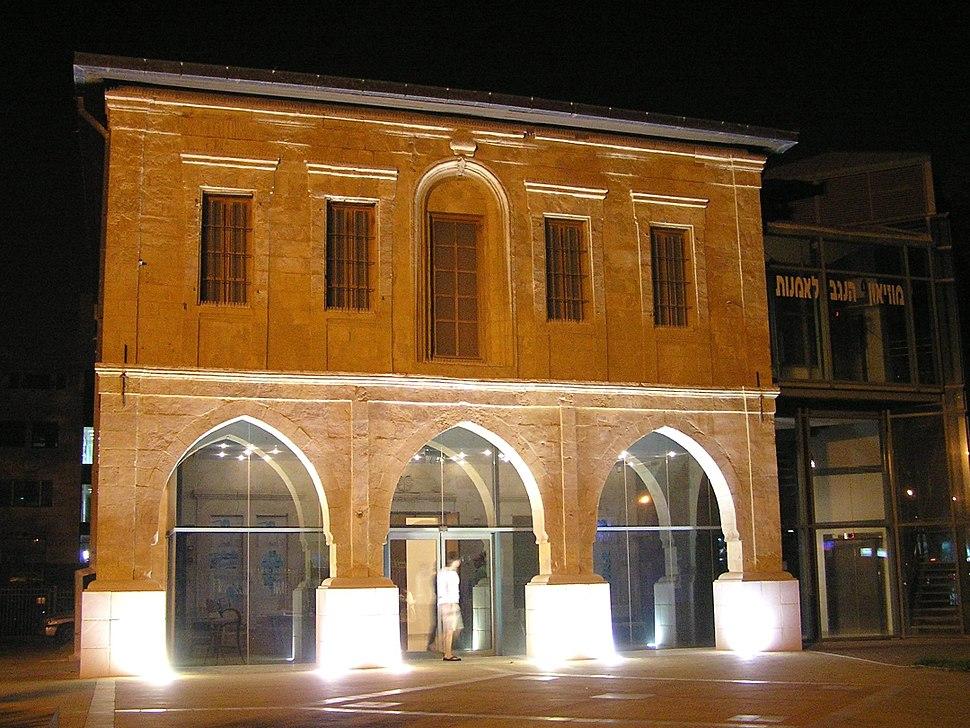 B7Museum