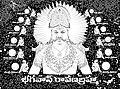 BHAGAWAN RAVANA BRAHMA-GOD of Deities.jpg