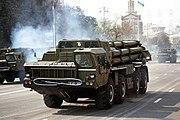 BM-30 Smerch parade