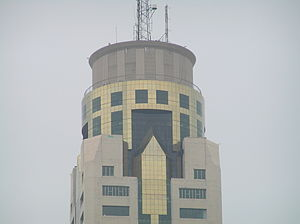 Baiyoke Tower II - Image: Baiyoke 01