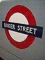 Baker Street stn Jubilee line roundel.JPG