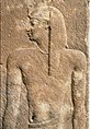 Ball-Playing Ceremony- the king before a goddess, possibly Hathor MET 47.34 03.jpg