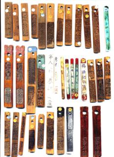 Bamboo tally