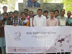 Bangla Wikipedia Workshop at AHC College Bogra (10).jpg