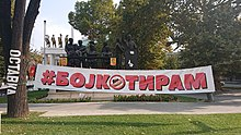 [Image: 220px-Banners_Bojkotiram_movement.jpg]