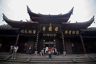 Baoguo Temple (Mount Emei) building in Baoguo Temple, China