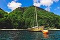 Barco en Lago de todos los santos en Parque nacional Vicente Pérez Rosales.jpg