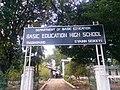 Basic Education High School Ta Khun Taing 04.jpg