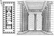 Plan and interior reconstruction of the Temple of Apollo Epikourios at Bassae. Note the side entrance to the cella and the single Corinthian column.