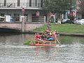 Bayou4th2015 Giraffeboat.jpg