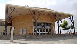 Be'er Sheva Center Railway Station.jpeg
