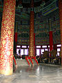 Beijing 2006 3-4.jpg