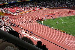 Beijing 2008, Beijing National Stadium.jpg