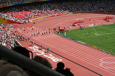 Beijing 2008, Beijing National Stadium.jpg
