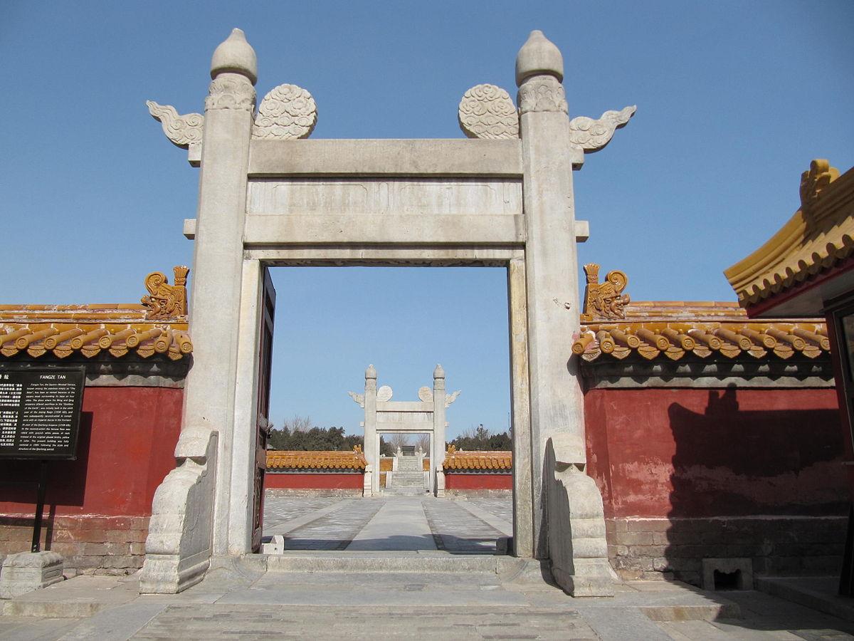 Temple of Earth - Wikipedia