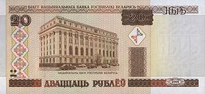 Belarus-2000-Bill-20-Obverse