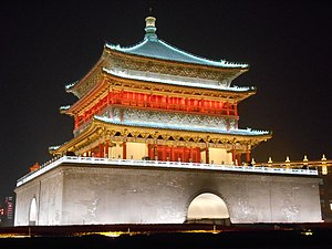 Bell Tower of Xi'an - Image: Bell Tower of Xi'an