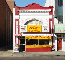 Image illustrative de l'article Ben's Chili Bowl
