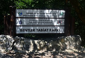 Bentler Nature Park - Image: Bentler Nature Park (1)