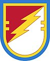 Beret Flash C troop 2-38 Cav Rgt.jpg