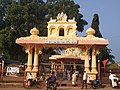 Bhairavnath Temple front view 2.jpg