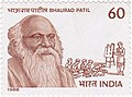Bhaurao Patil 1988 stamp of India.jpg