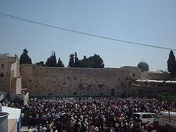 Le Kotel aujourd'hui, à Jérusalem (Israël). C'est un lieu saint de la religion juive.