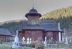 Biserica de lemn din Grinties4.jpg