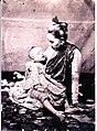 Boe taw chit min thar grandson of mindon.jpg