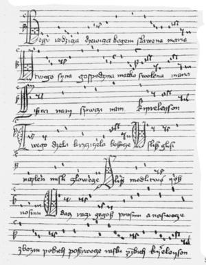 Bogurodzica - Bogurodzica manuscript (1407)