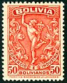 Bolivia 50b 1925 commerce and industry revenue stamp.JPG