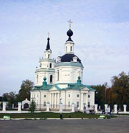 Bolshoye Boldino. Assumption Church.jpg