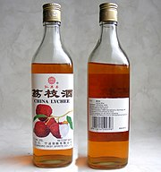 Bottle of Lychee Wine.jpg