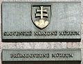 Bratislava tabula Vajanského nábrežie 2.jpg