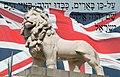 British Israelism 2.jpg