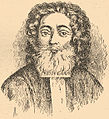 Brockhaus and Efron Jewish Encyclopedia e1 587-0.jpg