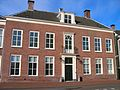 Buitenhuis Beek en Royen - Voorzijde 2016.jpg