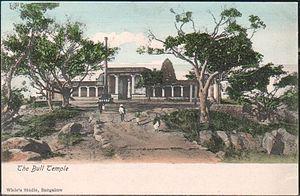 Dodda Ganeshana Gudi - Bull Temple, Bangalore - Wiele's Studio