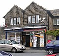 Burley in Wharfedale Post Office - Station Road - geograph.org.uk - 911258.jpg