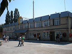 Bus Station in Kamieniec Podolski.JPG