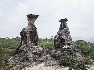 Preah Monivong National Park - Image: Cổng Bàn Ngự