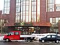 CEC Bank Slobozia - panoramio.jpg