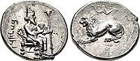 CILICIA, Tarsos. Mazaios. Satrap of Cilicia, 361-0-334 BCE