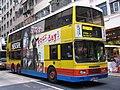 CTB 348 Wan Chai Rd - Flickr - megabus13601.jpg